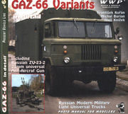 Gaz-66 Variants in detail