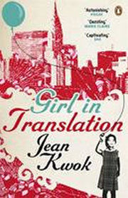 The Girl in Translation